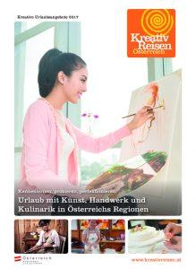 Titelseite Kreativ Reisen Österreich Magazin 2017